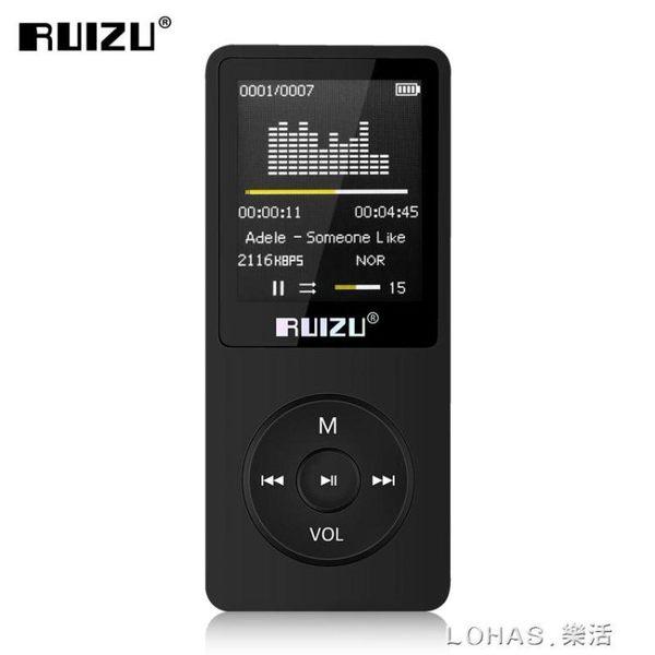 銳族X02運動MP3 MP4音樂播放機 學生款隨身聽女 超薄mp5小可愛P3 樂活生活館