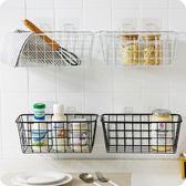 廚房鐵藝掛籃 壁掛式收納籃廚房浴室免打孔儲物籃置物籃 智聯
