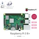 『堃喬』樹莓派 Pi3 B+ 開發控制板...