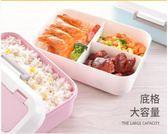 韓國飯盒微波爐學生便當盒日式分格帶蓋食堂塑料簡約成人餐盒