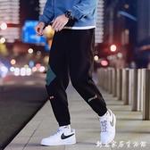 褲子男士春秋款休閒青少年寬鬆夏季哈倫束腳褲韓版潮流運動褲衛褲 聖誕節免運