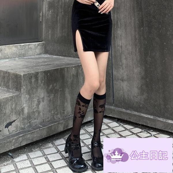 小腿襪絲襪中筒襪黑絲蕾絲性感潮襪子女白色長筒jk【公主日記】