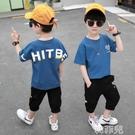 男童套裝 男童套裝夏季時髦1一2三4五6歲男孩洋氣韓版帥寶寶夏天短袖兩件套 韓菲兒