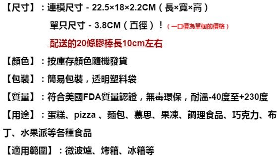 [協貿國際]  矽膠20連孔棒棒糖模(單個價)