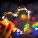 LED聖誕燈3米30燈 迷你LED小燈泡...