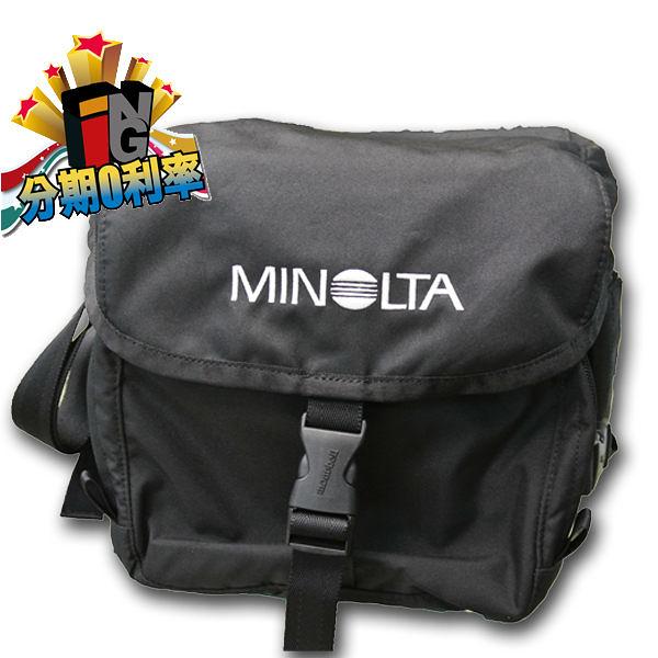 【24期0利率】Minolta DUB-100 相機側背包 DUB100