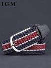 軍訓潮無孔透氣強彈力帆布編織腰帶男針扣皮帶年輕人學生休閒褲帶  降價兩天