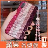 蘋果 iPhone11 Pro Max SE2  i7 Plus i8plus XS MAX IX XR 粉條滿鑽 手機殼 水鑽殼 訂製