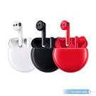 【贈華為原廠22.5W快充充電組】Huawei華為 原廠FreeBuds 3 真無線藍牙耳機【原廠公司貨】