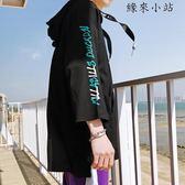七分袖連帽衫衛衣潮短袖T恤男