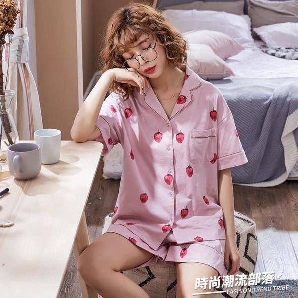 19夏季新款純棉短袖睡衣套裝女開衫短褲可外穿甜美家居服1945