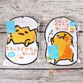 春日井_蛋黃哥香橙夾心糖(包裝隨機不挑款)74g【0216零食團購】4901326035461