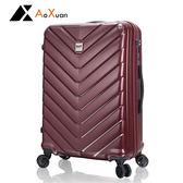 行李箱 旅行箱 AoXuan 24吋 PC霧面抗撞耐刮Day系列 紅色