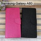 金絲皮套 Samsung Galaxy A80 (6.7吋) 多夾層 抗污