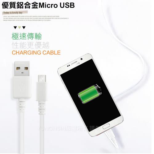 TOPCOM 3.4A 雙輸出行李箱旅充+ Micro USB 充電傳輸線