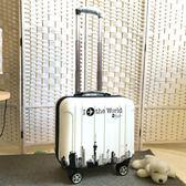 優惠兩天韓版卡通17寸登機箱鏡面女迷你18寸行李箱學生小拉桿箱萬向輪jy