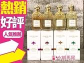 ◐香水綁馬尾◐GUERLAIN 嬌蘭 花草水語系列 75ml 多款可選