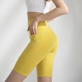 運動五分褲女緊身高腰蜜桃性感跑步騎行中褲速干提臀瑜伽健身短褲