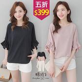 【五折價$399】糖罐子圓領直紋造型縮口袖雪紡上衣→預購【E50219】