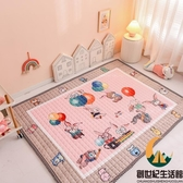 爬行墊嬰兒地毯防滑秋冬家用隔涼地墊兒童游戲墊寶寶【創世紀生活館】