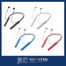 原廠藍芽耳機 SONY WI-C400 無線入耳式藍芽耳機/頸掛型/耳塞式/來電震動提醒/公司貨【馬尼通訊】