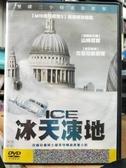 挖寶二手片-TSD-060-正版DVD-影集【冰天凍地 全2碟】-山姆尼爾 克萊兒馥蘭妮(直購價)