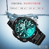 手錶手錶男電子錶初中學生男孩兒童潮流青少年防水夜光運動男士機械 快速出貨