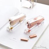 透明亞克力訂書機玫瑰金色簡約訂書器文件裝訂辦公用品   麻吉好貨