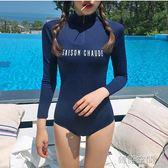 韓國學生度假浮潛水母衣防曬連體長袖泳衣女速干運動沖浪潛水服