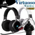 [ PC PARTY  ] 限量送外套 海盜船 CORSAIR Virtuoso Wireless 無線耳機 白色 黑色