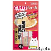 【寵物王國】日本CIAO/啾嚕 腿部/心情健康機能肉泥 14g*4入