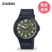 CASIO卡西歐 MW-240-3BVDF 學生錶