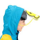 帽檐兒童雨衣男童女童小學生幼兒園
