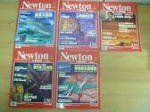 【書寶二手書T2/雜誌期刊_RGV】牛頓_233~237期間_5本合售_鯨魚大圖鑑等