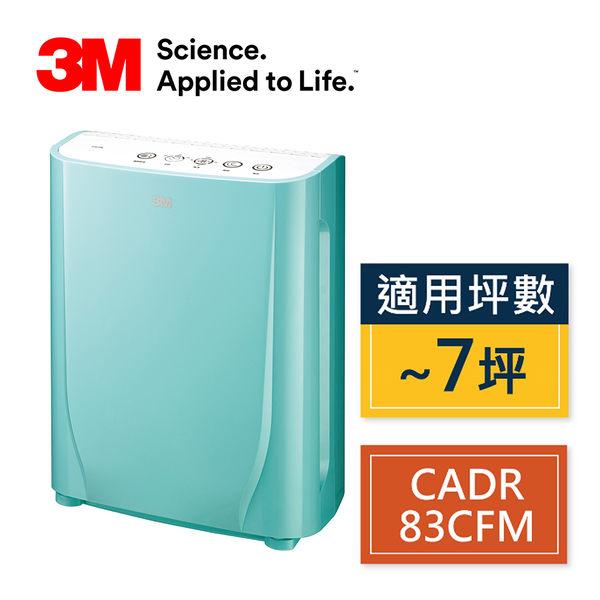 3M淨呼吸寶寶專用型空氣清淨機(馬卡龍綠) FA-B90DC GN 7100072706