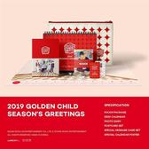 GOLDEN CHILD  2019 SEASON'S GREETINGS 年曆組合