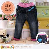 女童牛仔褲 保暖刷毛裡加厚款褲 魔法Baby