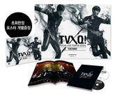 "東方神起 TVXQ! SPECIAL LIVE TOUR ""T1ST0RY"" IN SEOUL DVD 免運 (購潮8)"