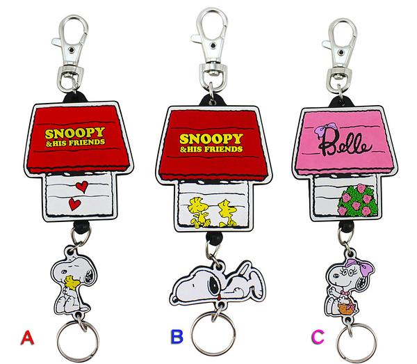 【卡漫城】 貝兒 只剩C款 易拉扣 ㊣版 日版 史努比 史奴比 鑰匙圈 書包 Snoopy 扣環 吊飾環 掛飾