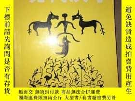 二手書博民逛書店X24罕見Modern Chinese Characters 現