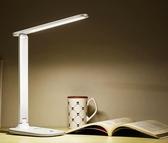台燈護眼充電式學習兒童書桌大學生臥室床頭閱讀燈
