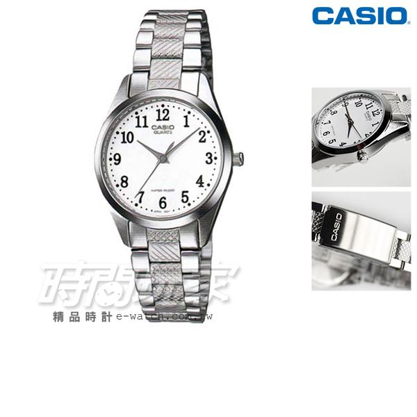 LTP-1274D-7B 數字時標自信魅力時尚典雅淑女腕錶 指針錶 女錶 白x銀 LTP-1274D-7B CASIO卡西歐