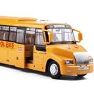 模型車 彩珀美國大校車巴士可開門合金光色...