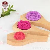 月餅模具 木質冰皮月餅模具清明果綠豆糕米糕千年糕點南瓜餅手壓式烘焙工具 米蘭街頭