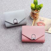 短皮夾女學生韓版可愛零迷你清新多功能折疊卡包皮夾子 爾碩數位3c