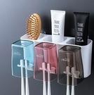 牙刷架 免打孔衛生間牙刷置物架牙杯收納盒套裝漱口掛墻吸盤吸壁掛式牙膏【快速出貨八折下殺】