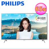 ★送基本安裝★【Philips 飛利浦】65型 4K HDR多媒體液晶顯示器 65PUH6003+視訊盒