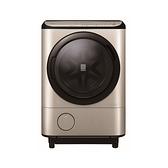 日立 HITACHI 日製12.5公斤洗脫烘滾筒洗衣機 BDNX125FH