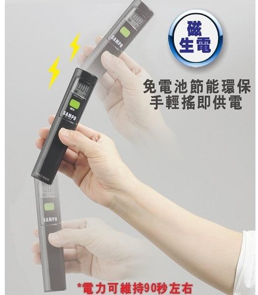 【艾來家電】【分期0利率+免運】SAMPO聲寶免電池行李秤 BF-L1801AL
