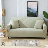 防水防猫抓沙發套 四季通用型 素色全包 四人沙發系列1 (客製訂單)
